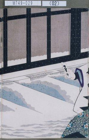 M749-029(02)- 明治30・06・04歌舞伎『裏表忠臣蔵』