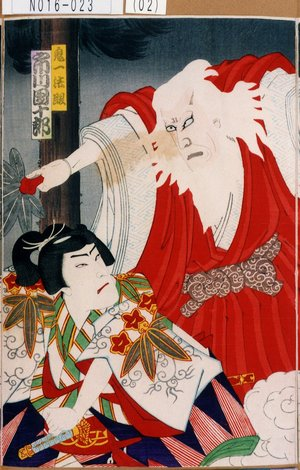 N016-023(02)明治33・10・歌舞伎『鬼一法眼三略記』