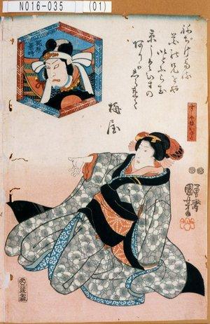 Utagawa Kuniyoshi: 「すしや娘おさと」「梶原景時」 - Tokyo Metro Library
