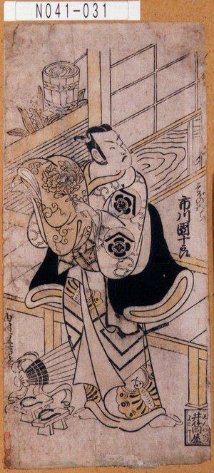 N041-031「そがの五郎 市川団十郎」 享保末期・・-『』