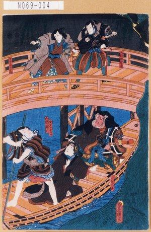 N069-004嘉永05・04・28河原崎座『昔談柄三升太夫』