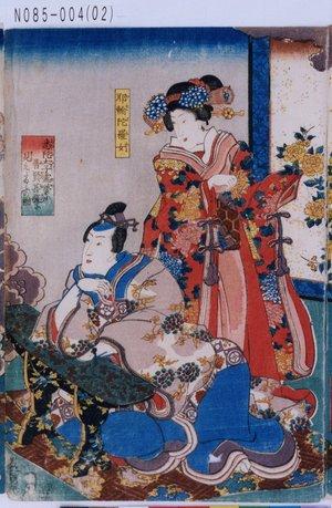N085-004(02)「悉陀太子霊夢に普賢菩薩の見えたまふの図」 嘉永・・-『』