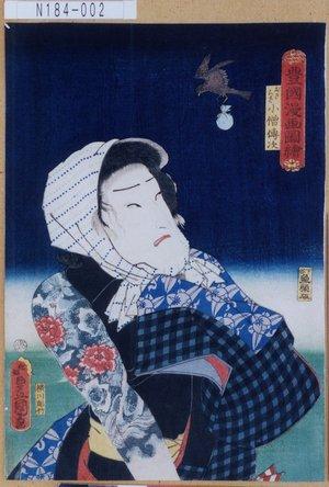 N184-002「豊国漫画図絵」 「おさらば小僧伝次」・09・(見立)『』