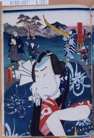 N190-007(02)「夢の蝶兵衛」 嘉永05・07・河原崎座『児雷也豪傑譚話』