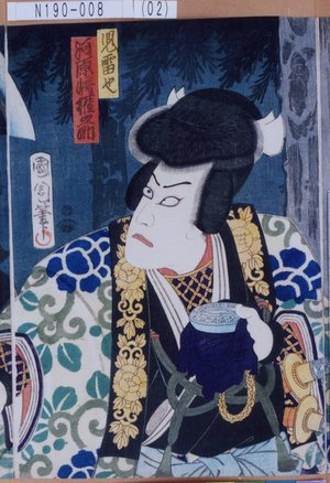 N190-008(02)明治04・01・11守田座『三国一山曽我鏡』
