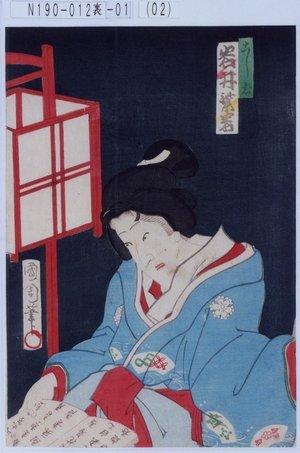 N190-012Y-01(02)明治04・01・守田座『三国一山曽我鏡』
