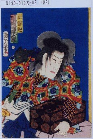 N190-012Y-02(02)明治04・01・守田座『三国一山曽我鏡』
