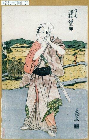Utagawa Toyokuni I: 「伝兵衛 沢村源之助」 - Tokyo Metro Library