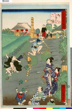 Ikkei: 「東京名所三十六戯撰」 「九たん坂」 - Tokyo Metro Library