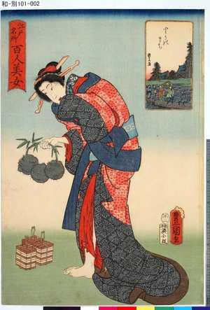 WA-BE101-002「江戸名所百人美女」 「とりのまち」・・『』