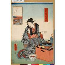 Utagawa Kunisada: 「江戸名所百人美女」 「日本はし」 - Tokyo Metro Library