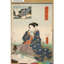Utagawa Kunisada: 「江戸名所百人美女」 「小石川牛天神」 - Tokyo Metro Library
