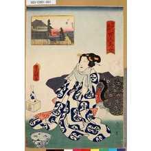 歌川国貞: 「江戸名所百人美女」 「小梅」 - 東京都立図書館