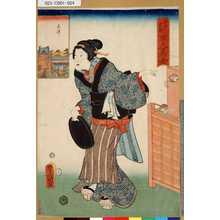 Utagawa Kunisada: 「江戸名所百人美女」 「天神」 - Tokyo Metro Library