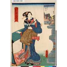 Utagawa Kunisada: 「江戸名所百人美女」 「王子稲荷」 - Tokyo Metro Library