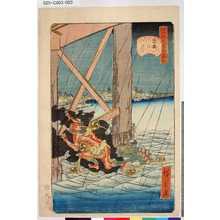 Utagawa Hirokage: 「江戸名所道戯盡」 「二」「両国の夕立」 - Tokyo Metro Library