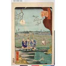 Utagawa Hirokage: 「江戸名所道戯盡」 「三」「浅草反甫の奇怪」 - Tokyo Metro Library