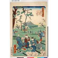 歌川広景: 「江戸名所道戯盡」 「五」「飛鳥山の花見」 - 東京都立図書館