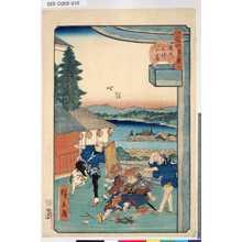 歌川広景: 「江戸名所道化盡」 「九」「湯島天神の台」 - 東京都立図書館