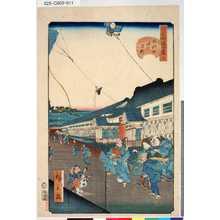 Utagawa Hirokage: 「江戸名所道外盡」 「十」「外神田佐久間町」 - Tokyo Metro Library