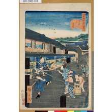Utagawa Hirokage: 「江戸名所道化盡」 「十一」「下谷御成道」 - Tokyo Metro Library