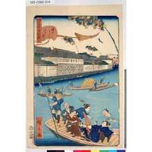 歌川広景: 「江戸名所道戯盡」 「十三」「鎧のわたし七夕祭」 - 東京都立図書館