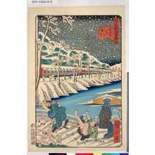 歌川広景: 「江戸名所道戯盡」 「十四」「芝赤羽はしの雪中」 - 東京都立図書館