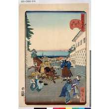 Utagawa Hirokage: 「江戸名所道戯盡」 「十五」「霞が関の眺望」 - Tokyo Metro Library