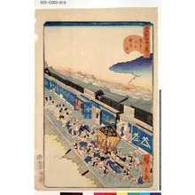 Utagawa Hirokage: 「江戸名所道化盡」 「十七」「通壹丁目祇園会」 - Tokyo Metro Library
