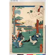 Utagawa Hirokage: 「江戸名所道外盡」 「二十一」「上野中堂二ツ堂花見」 - Tokyo Metro Library
