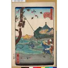 Utagawa Hirokage: 「江戸名所道戯盡」 「廿六」「五百羅漢さゝゐ堂の景」 - Tokyo Metro Library
