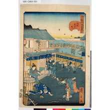 歌川広景: 「江戸名所道戯盡」 「三十」「両国米沢町」 - 東京都立図書館
