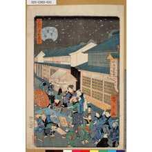 Utagawa Hirokage: 「江戸名所道戯盡」 「三十二」「上野広小路」 - Tokyo Metro Library
