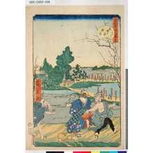 Utagawa Hirokage: 「江戸名所道化盡」 「三十五」「吾嬬の森梅見もとり」 - Tokyo Metro Library