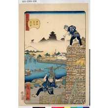 Utagawa Hirokage: 「江戸名所道戯盡」 「三十七」「本所立川通り景」 - Tokyo Metro Library