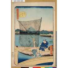 Utagawa Hirokage: 「江戸名所道戯盡」 「三十九」「深川万念はし」 - Tokyo Metro Library