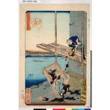 Utagawa Hirokage: 「江戸名所道化盡」 「四十一」「浅草御厩川岸」 - Tokyo Metro Library