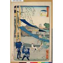 歌川広景: 「江戸名所道化盡」 「四十二」「初音の馬場」 - 東京都立図書館