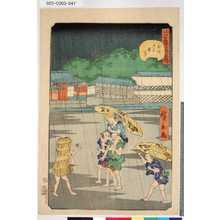 Utagawa Hirokage: 「江戸名所道外盡」 「四十六」「本郷御守殿前」 - Tokyo Metro Library