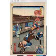 Utagawa Hirokage: 「江戸名所道外盡」 「四十九」「内藤しん宿」 - Tokyo Metro Library