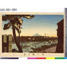 Inoue Yasuji: 「江戸橋之景」 - Tokyo Metro Library