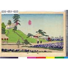 井上安治: 「堀切」 - 東京都立図書館