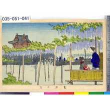 Inoue Yasuji: 「亀井戸藤」 - Tokyo Metro Library