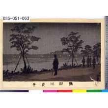 Inoue Yasuji: 「隅田川夜景」 - Tokyo Metro Library