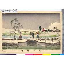 井上安治: 「池の端雪」 - 東京都立図書館
