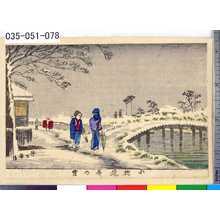 Inoue Yasuji: 「小梅挽舟の雪」 - Tokyo Metro Library