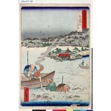 Ikkei: 「東京名所四十八景」 「不忍弁天はす取」 - Tokyo Metro Library