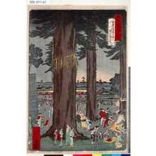 一景: 「東京名所四十八景」 「谷中諏訪の社廿六夜まち」 - 東京都立図書館
