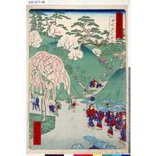 Ikkei: 「東京名所四十八景」 「日くらしの里」 - Tokyo Metro Library