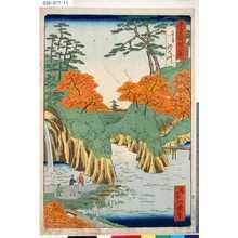 一景: 「東京名所四十八景」 「王子滝の川」 - 東京都立図書館